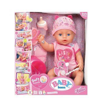 824368 Zapf Creation Lėlė Baby Born