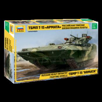 """3681 Zvezda Desantininkų karinė mašina """"TMBP T – 35 """"ARMATA"""""""