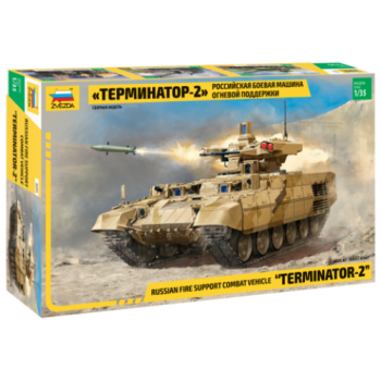 "3695 Zvezda Tankas ""Terminator – 2"""