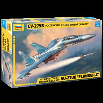 """7294 Zvezda Naikintuvas """"SU – 27UB FLANKER - C"""""""