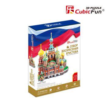 CubicFun 3d dėlionė