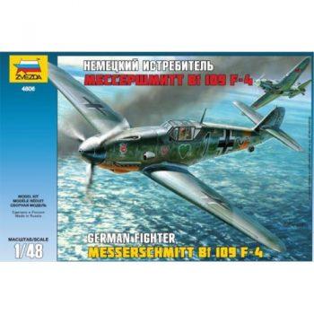 "4806 Zvezda Vokiečių naikintuvas "" Misteršmit BF - 109F4"
