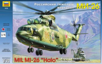"7270 Zvezda MIL MI-26 SOVIET HEAVY HELICOPTER ""HALO"""