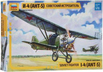 7271 ZVEZDA ANT-5 (A. N. Tupolev)