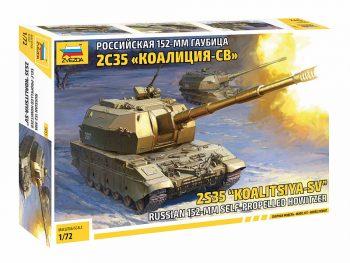 """5055 Zvezda 2S35 """"Koalitsiya-SV"""" Russian 152-mm Self-Propelled Howitzer"""