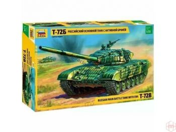 3551 Zvezda - T-72B w/ERA, 1/35