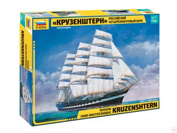 "9045 Zvezda - ""Kruzenshtern"" - Russian Four-Masted Barque, 1/200"