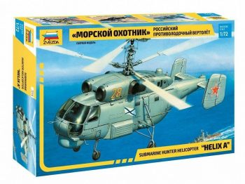 "7214 Zvezda - Submarine hunter helicopter ""Helix A"", 1/72"