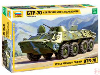 3556 Zvezda - BTR-70 Russian Armored Personal Carrier, 1/35