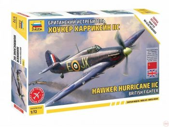 7322 Zvezda - Hawker Hurricane IIc, 1/72