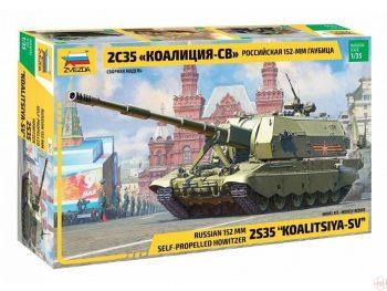 3677 Zvezda - 2S35 Koalitsiya-SV, 1/35