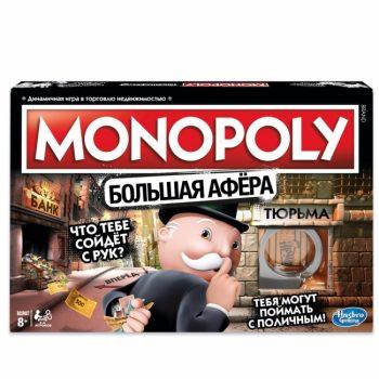 """MONOPOLY Žaidimas """"Monopolis: sukčiai"""" (Rusų kalba), E1871RUS"""